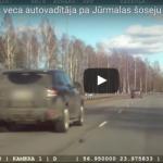 VIDEO:19 gadus veca autovadītāja, pa Jūrmalas šoseju traucas ar ātrumu - 154km/h